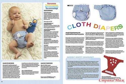 Как сшить памперс для ребенка 94