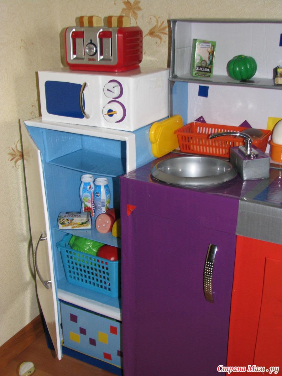 Игрушка холодильник своими руками 95