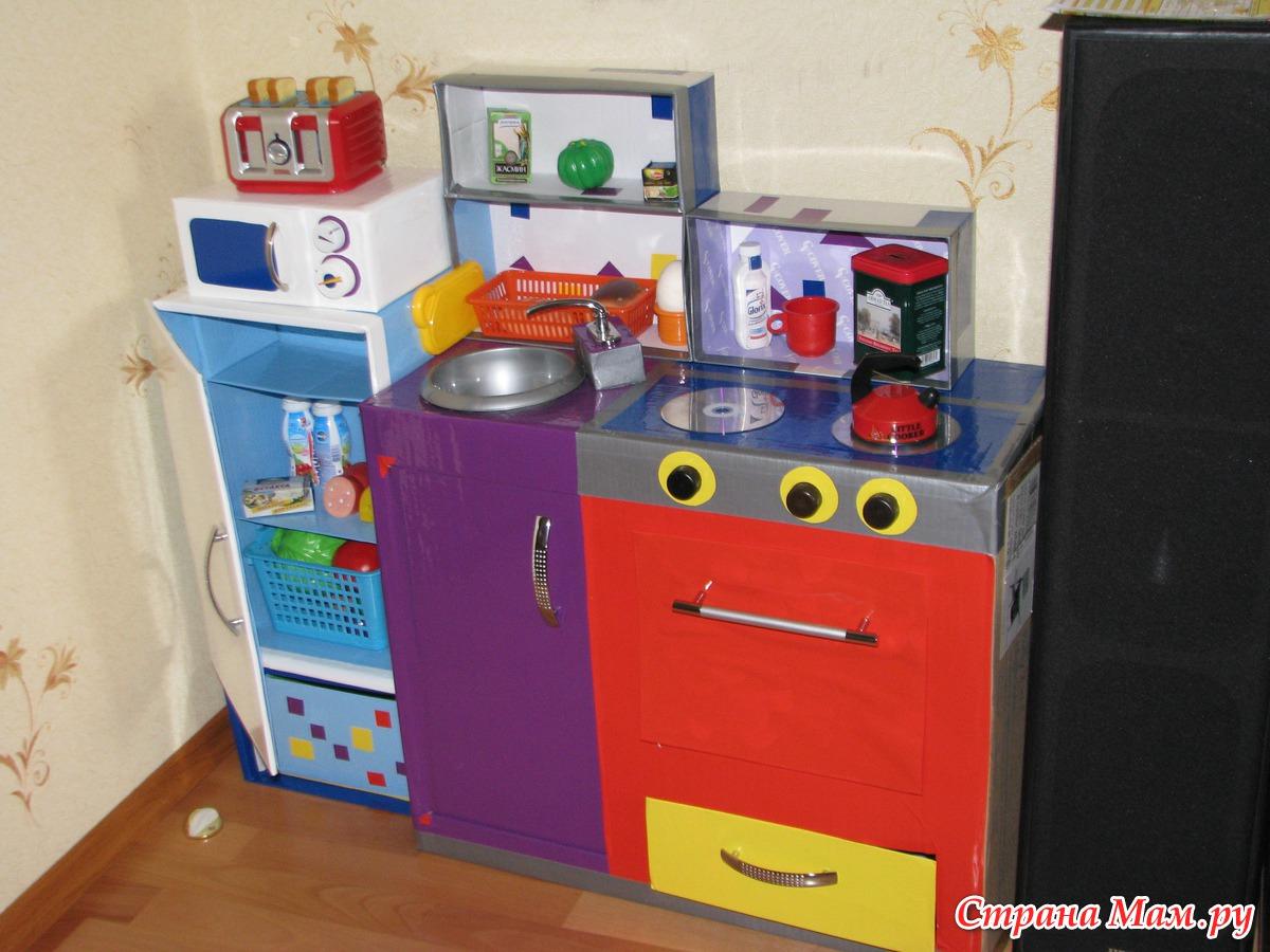 Как сделать своими руками холодильник для кукол