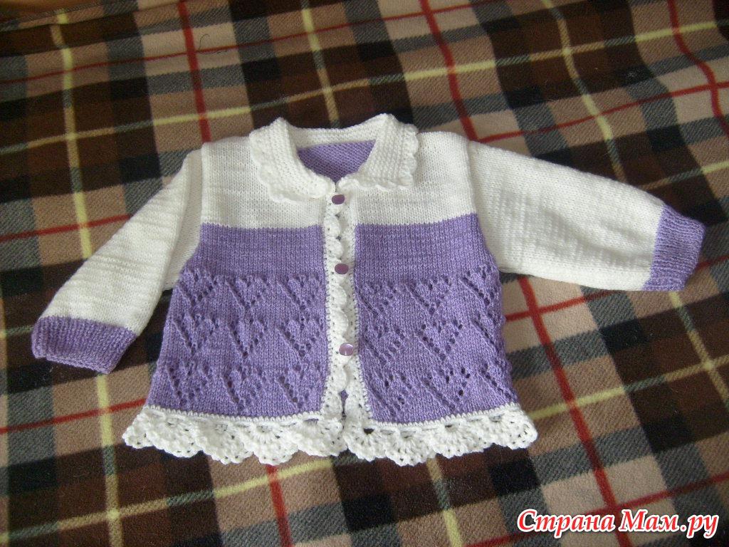 Вязание кофт для девочек страна мам 902