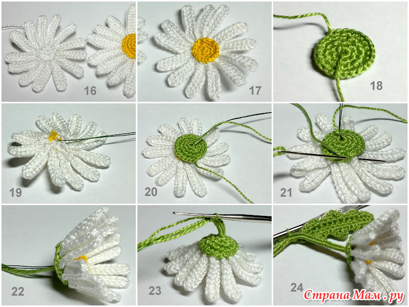 Вязание крючком ромашки
