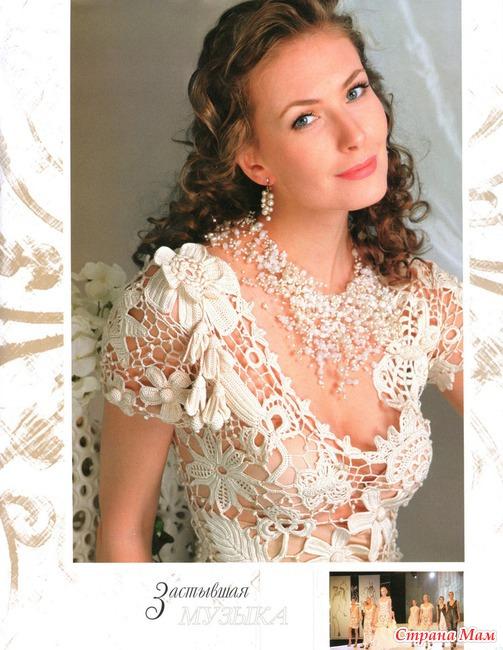 Свадебное платье. Схема: