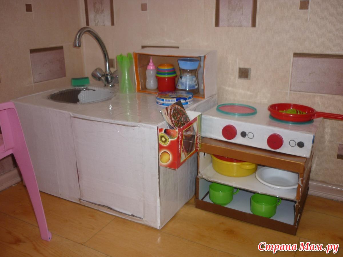 Как сделать детскую газовую плиту своими руками