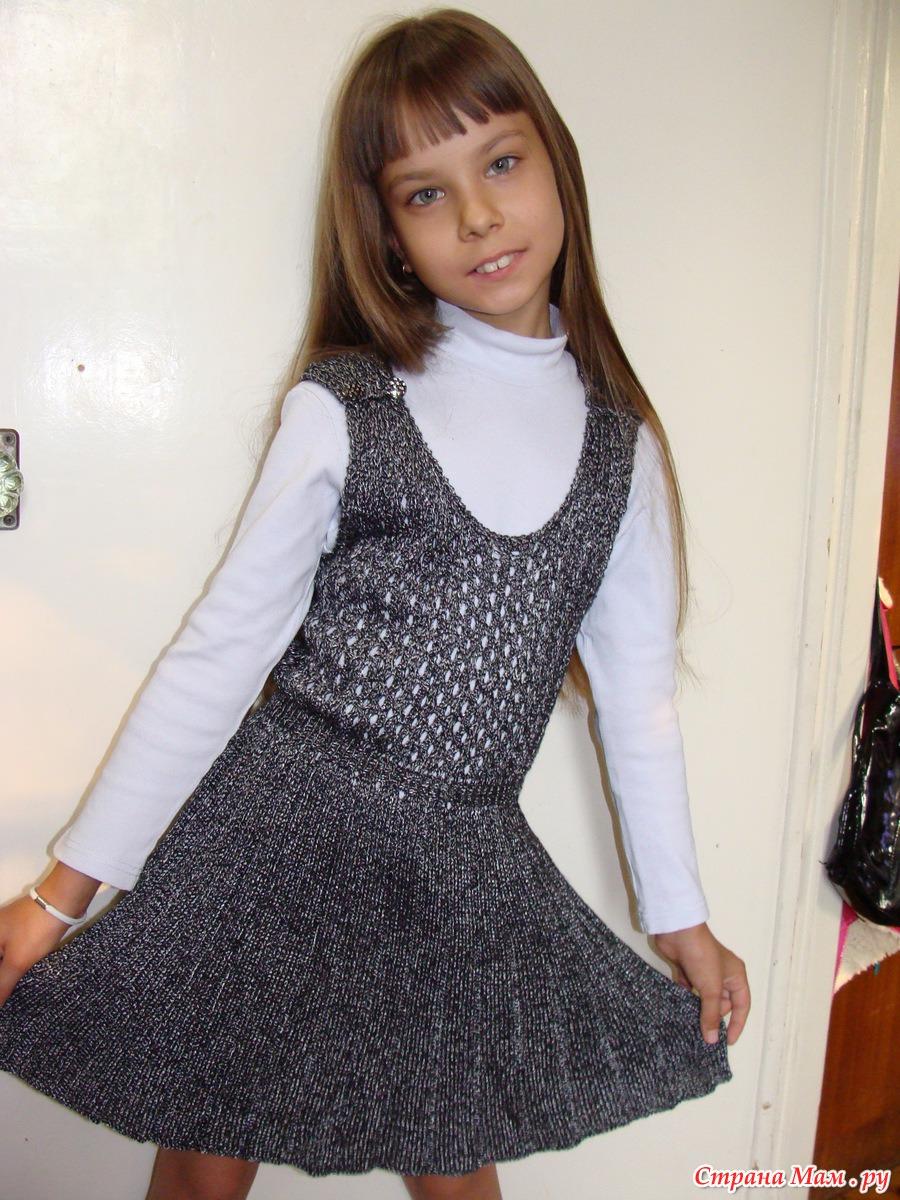 Сарафан на девочку школьный связать своими руками