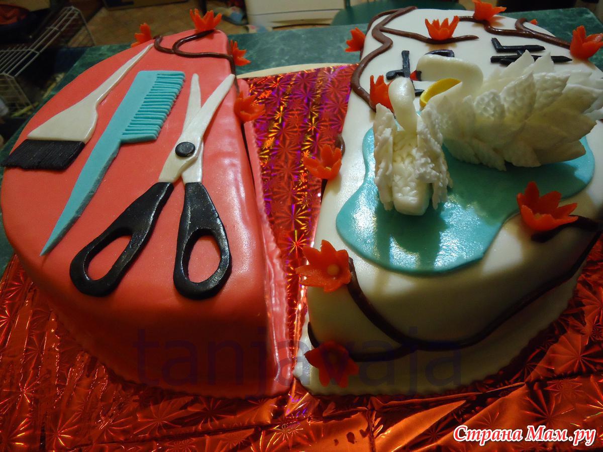 Поздравления с днем рождения парикмахеру - Поздравок 11