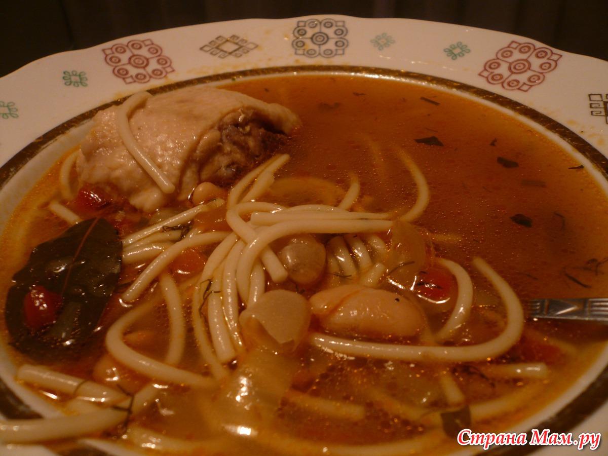 Армянская кухня рецепты пошагово супы