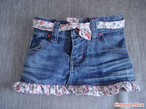 Вот перешила свои джинсы на юбочку для дочи (1,3 года). я - швея.
