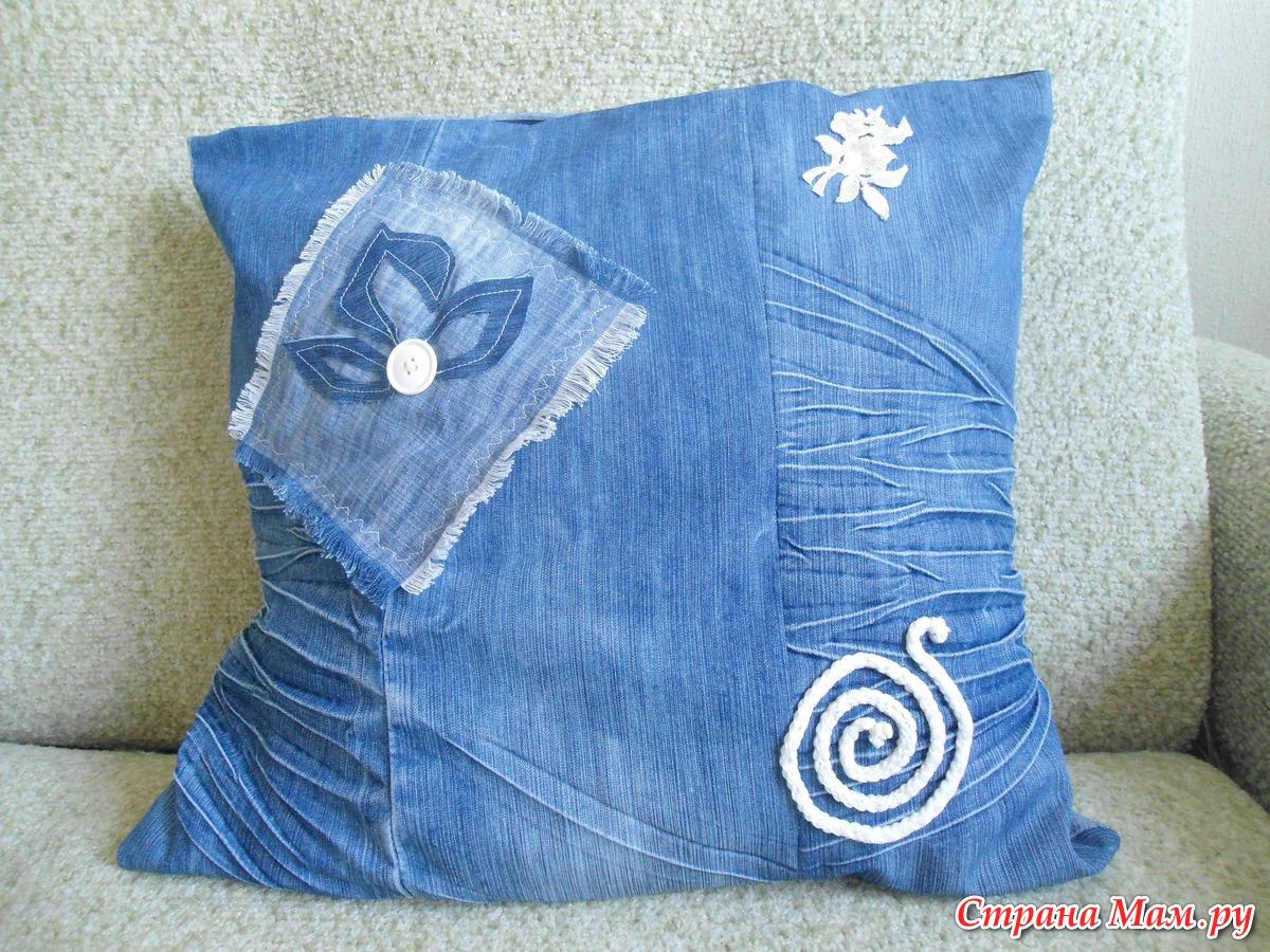 Как сшить подушку из джинсовых лоскутков 3