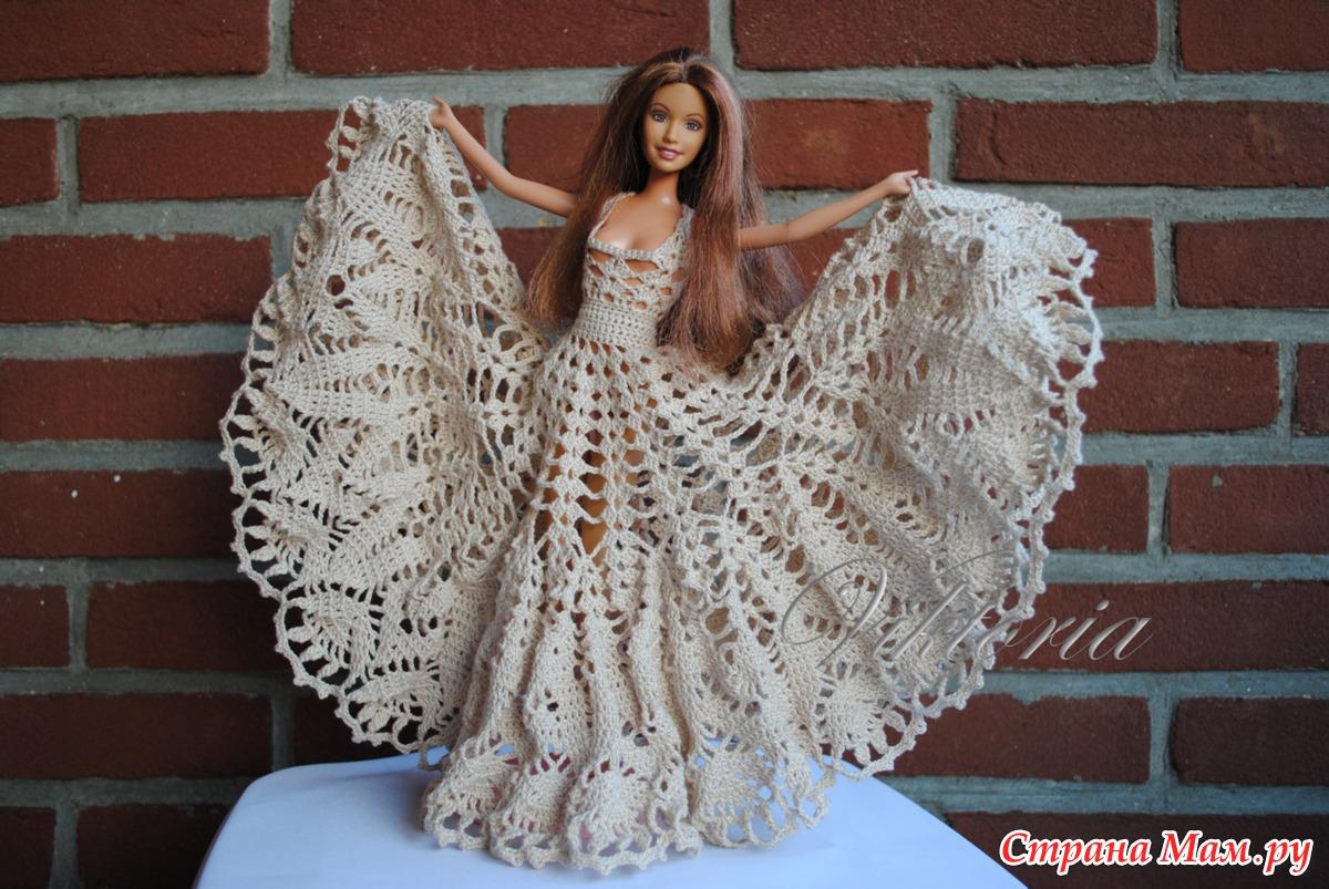 Свяжем платье на куклу