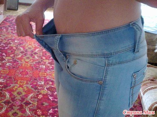 Высоко натянула джинсы фото аж видно фото 363-978