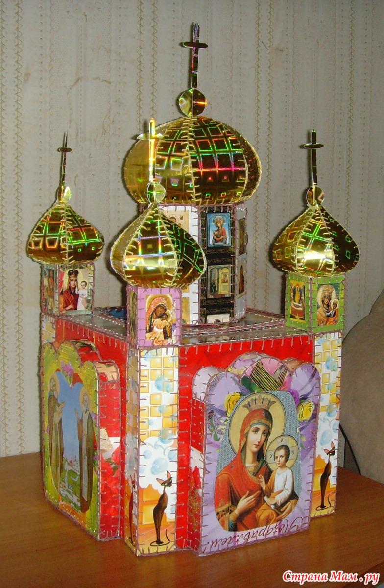 Поделки церковь из картона