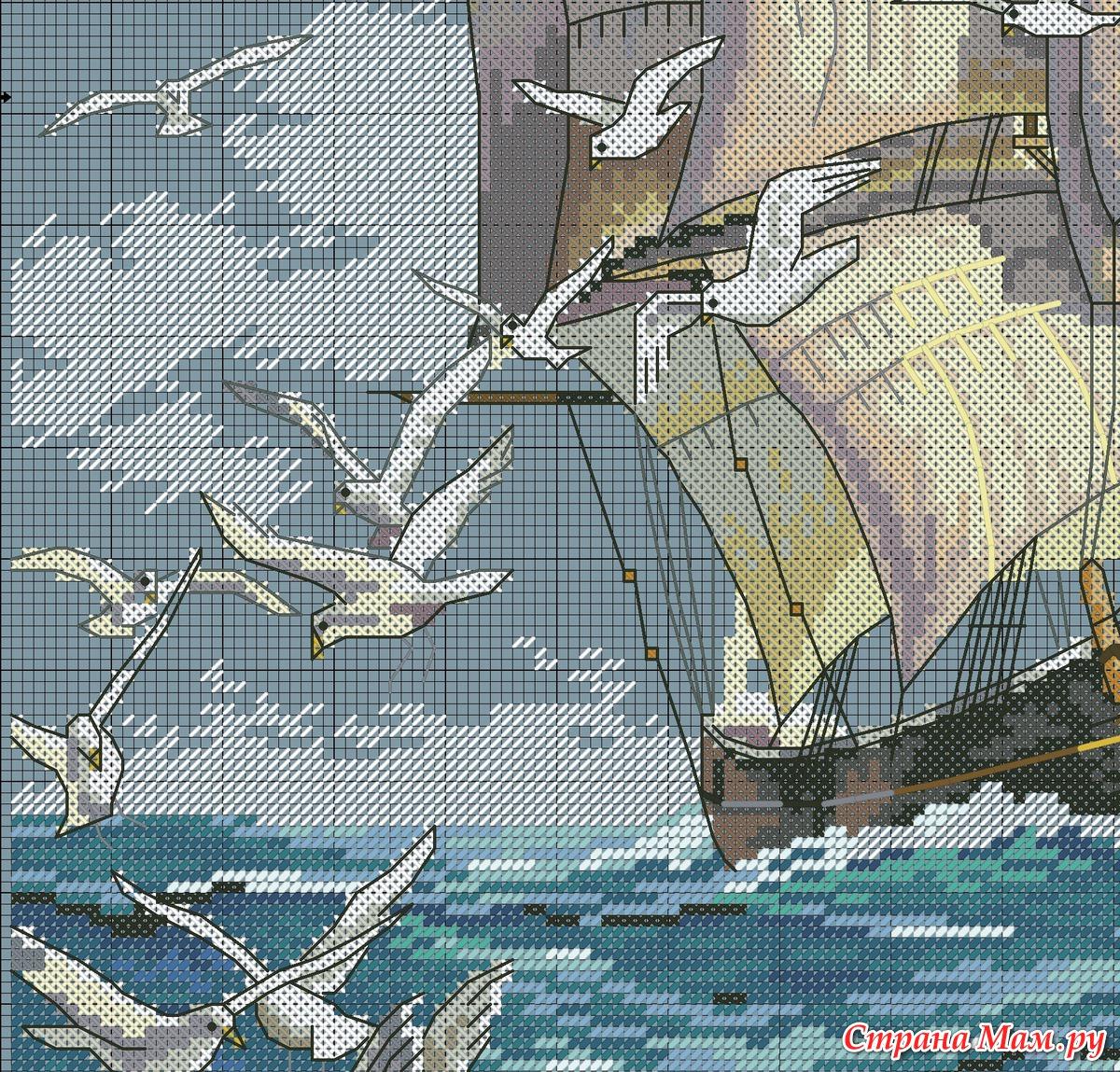 Вышивка корабли крестом схемы 80