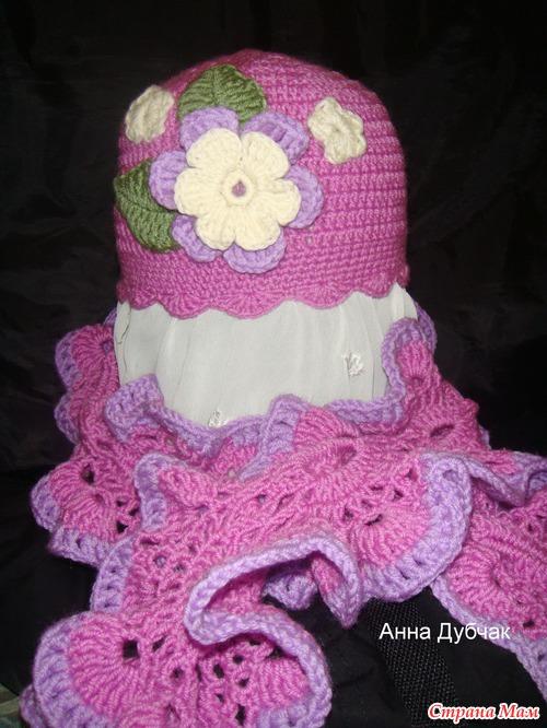 Схема для шарфика