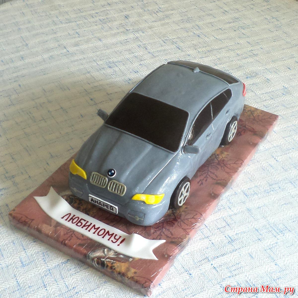 Торт машинка из мастики пошагово своими руками фото 433