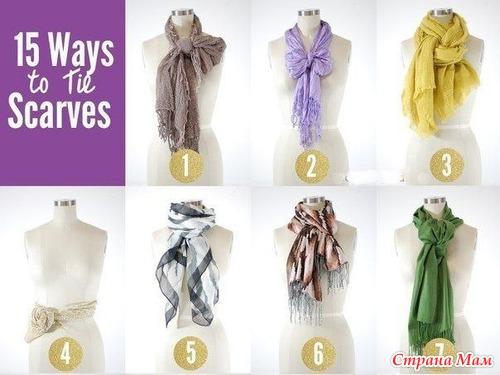 Схемы завязывания шарфов