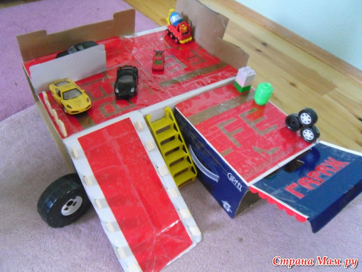Парковка из коробки для детей своими руками фото 28