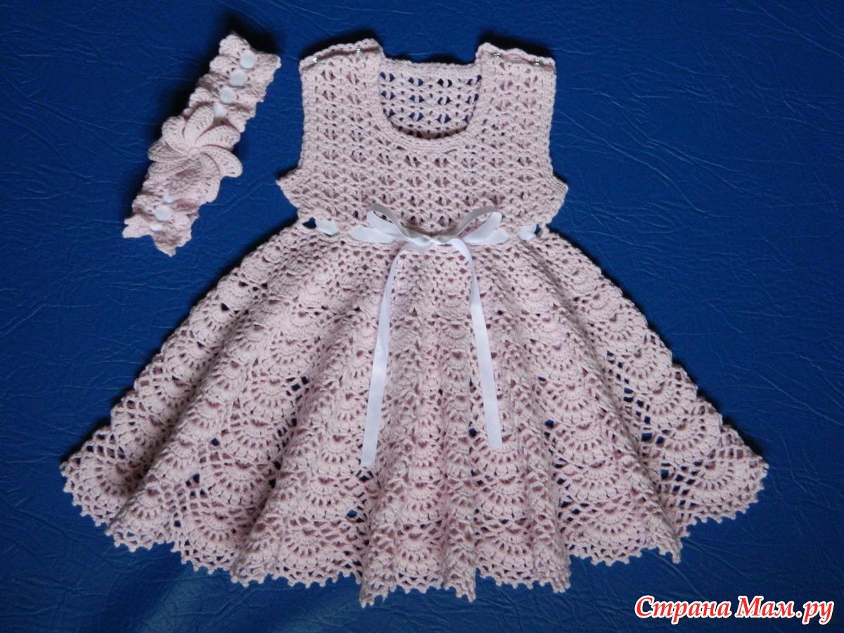 Вязание для детей нарядные платья i