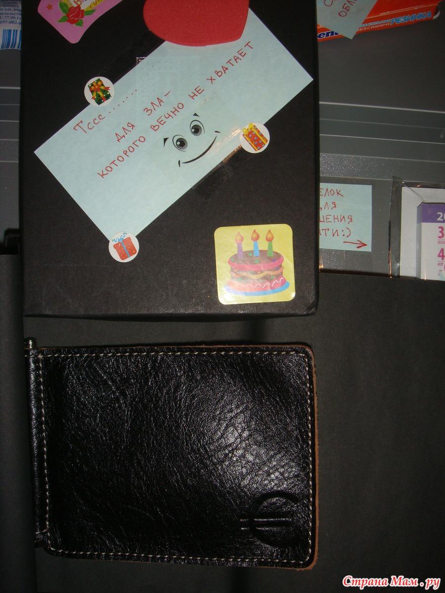 Подарки куме на День Рождения купить недорого - PrazdnikShop 4