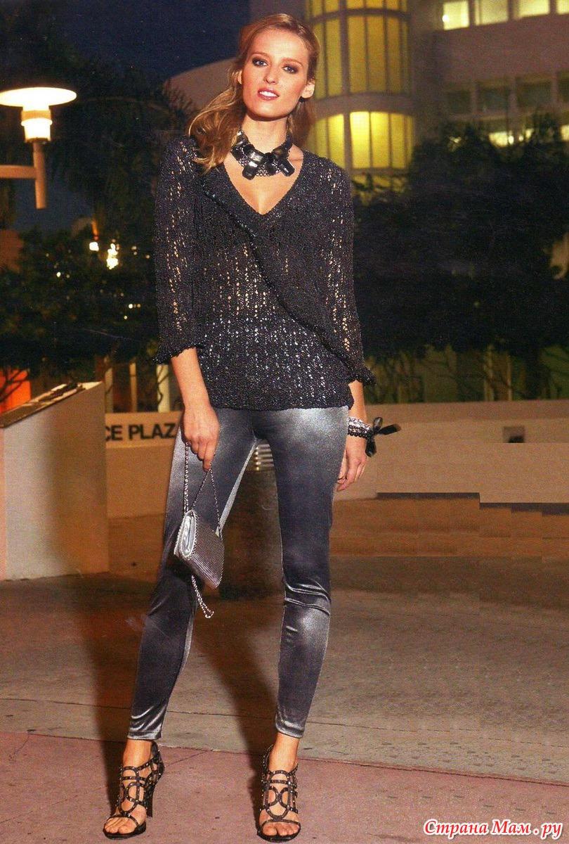 Женский ажурный пуловер с доставкой