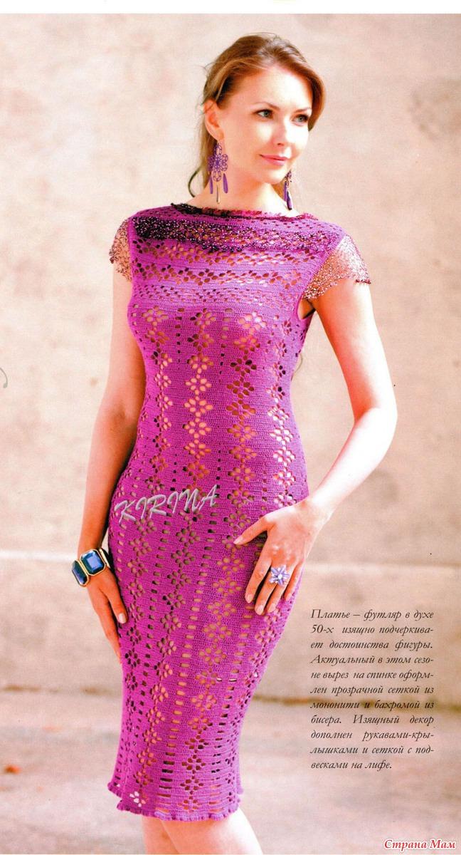 Платье-футляр,  Вязание для женщин