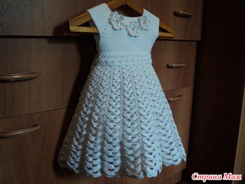 Платье для Дня Рождения и не только )))