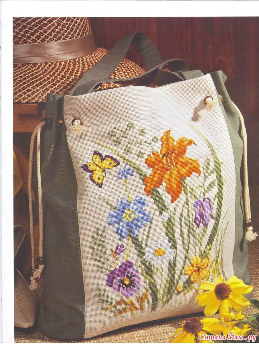схема вышивки дамы с сумкой