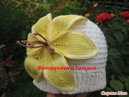Вяжем шапочку с лилией