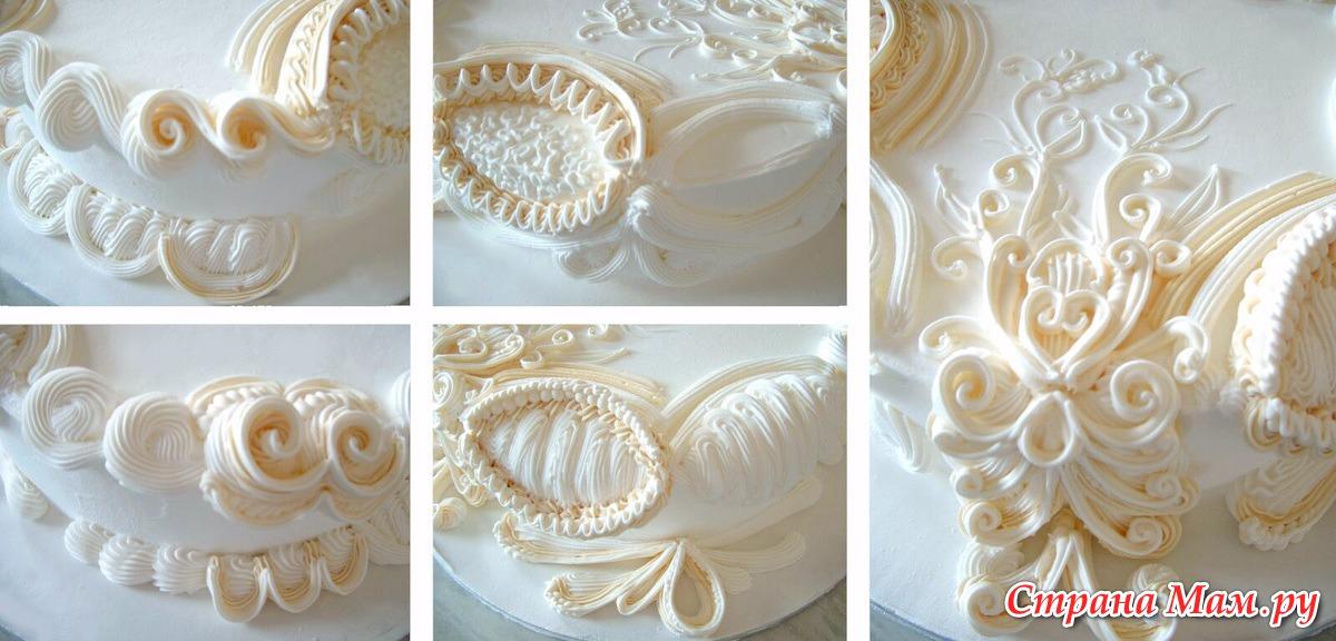 Оформление тортов кремом видео мастер классы 47