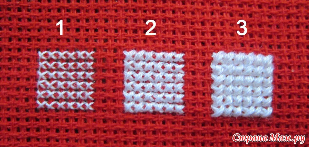Вышивка в одну нить в две нити 854