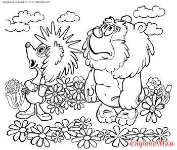 Раскраски советские для мальчиков