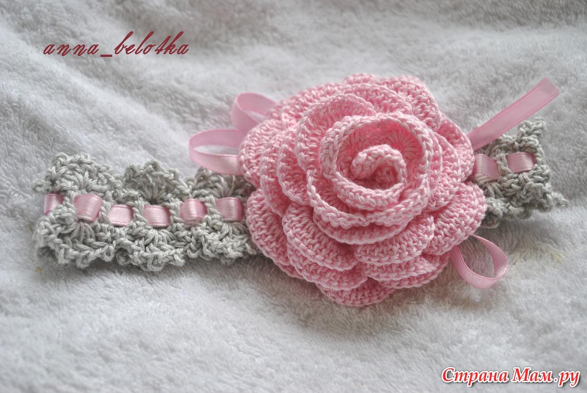 Вязание крючком цветов для повязок 359