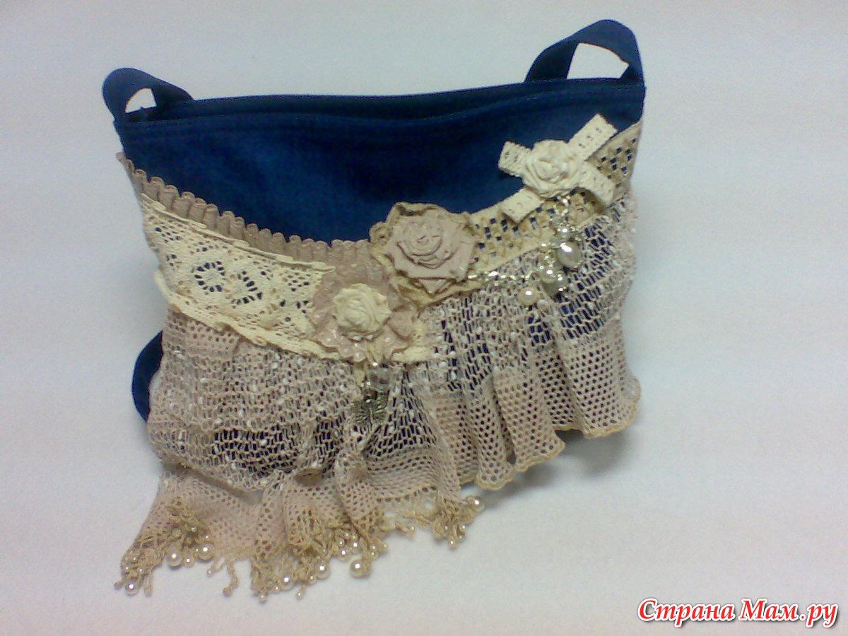 Сшить сумку в стиле шебби шик