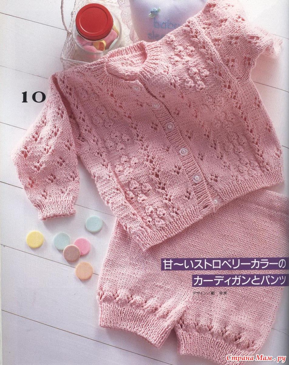 Японские малышки фото 21 фотография