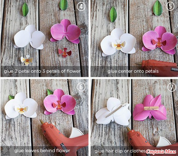Цветок орхидеи своими руками фото