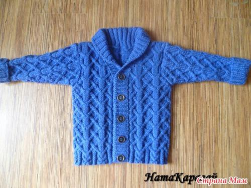 Кофта с пуговицами для мальчика вязание спицами