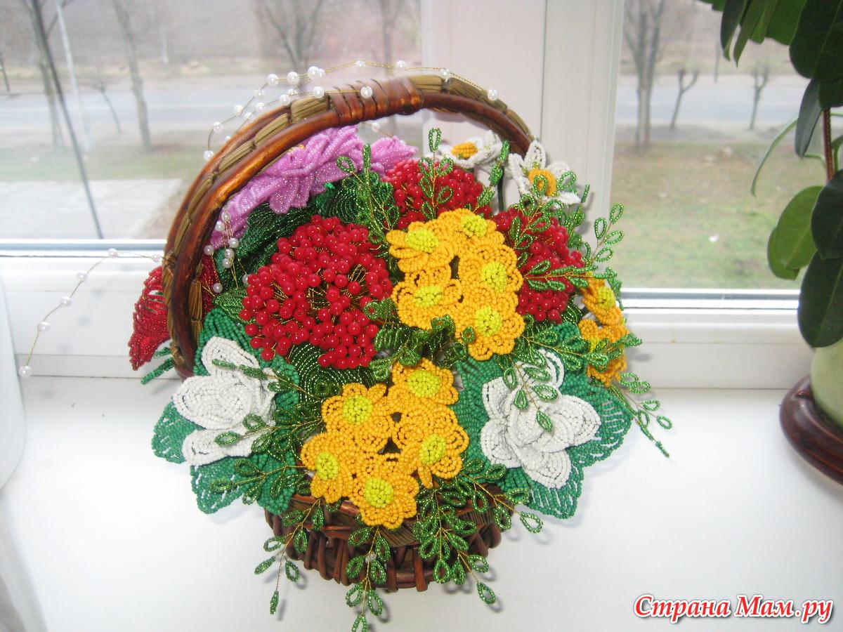 Корзинка с цветами из бисера мастер класс с пошаговым фото