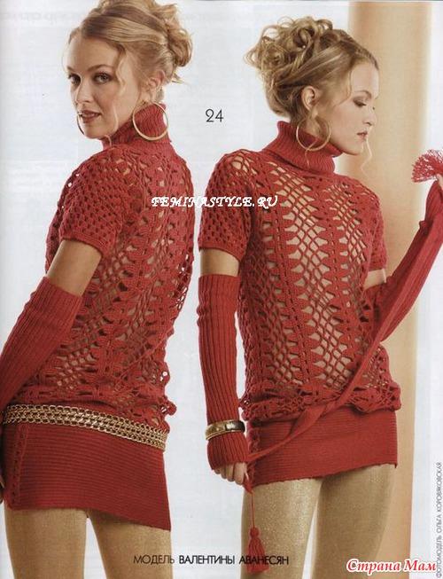 *Мини-платье и нарукавники