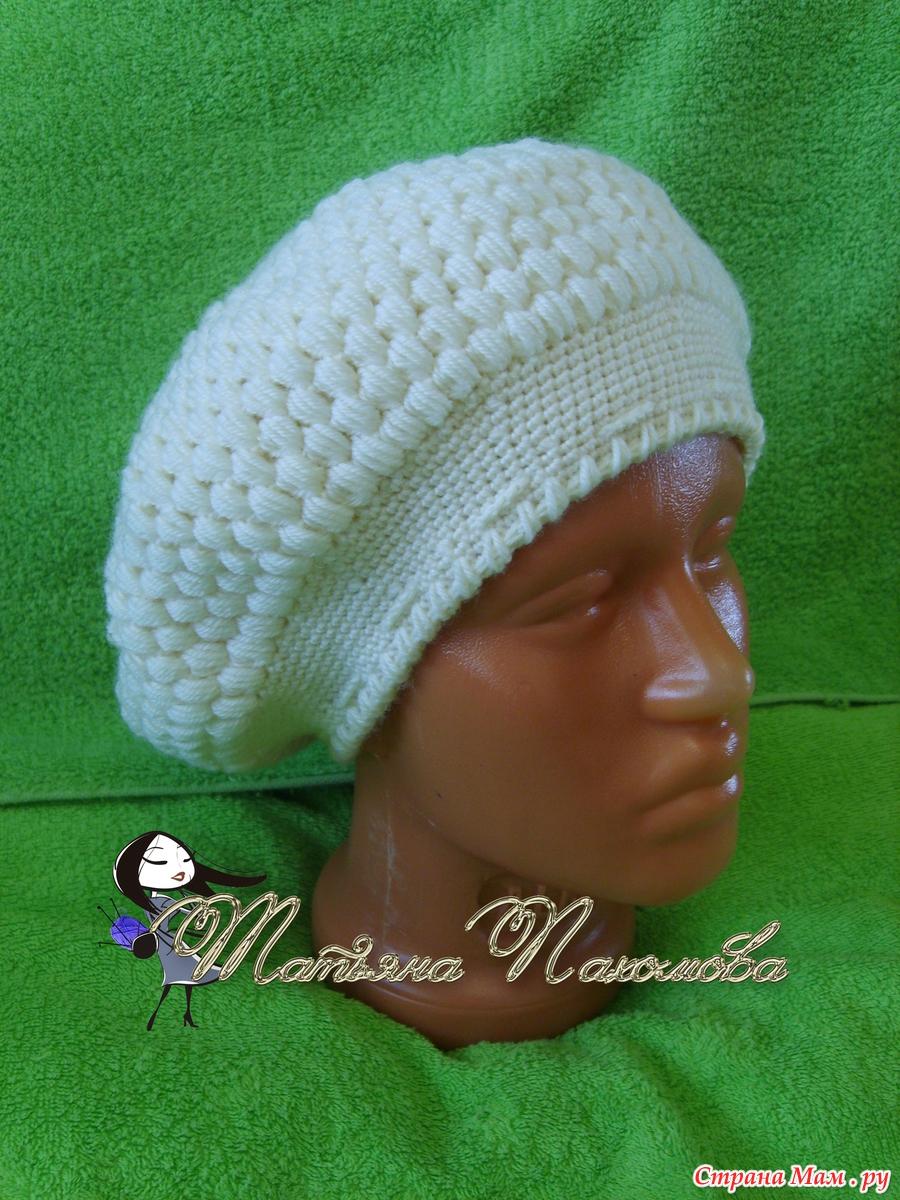 Вязание шапки плетеным узором из пышных столбиков 18