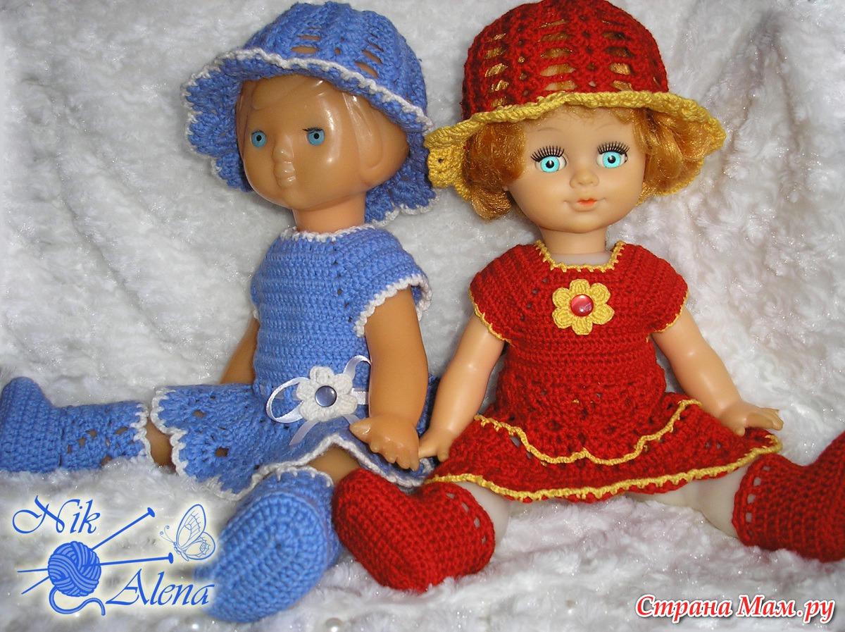 Шляпка связана крючком для кукол 65