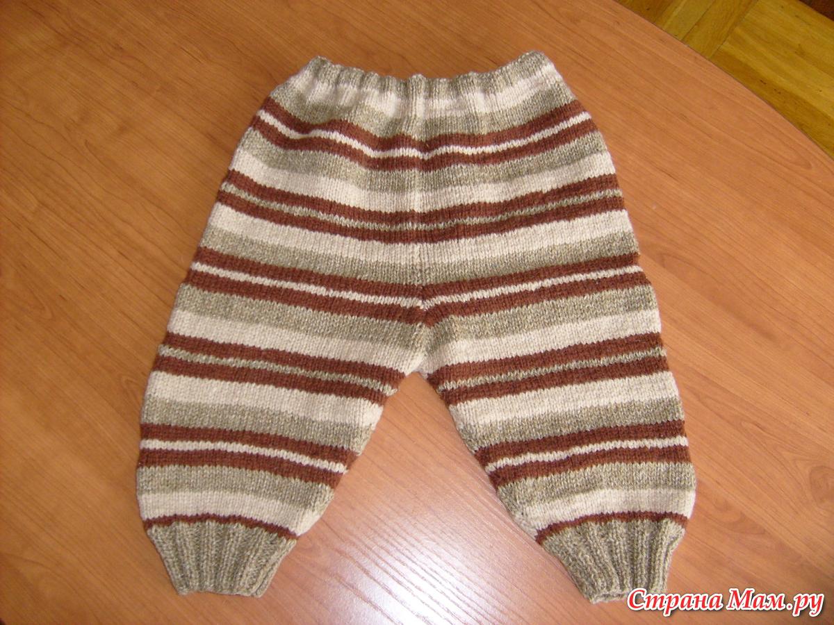 Как связать спицами штанишки для малыша 18