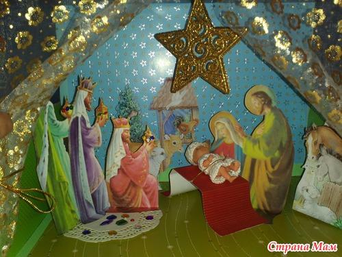 Поделки на рождество христово своими руками на