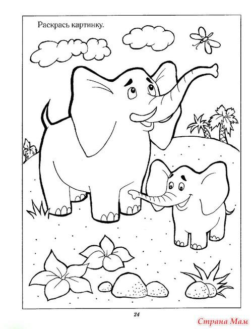 Раскраски или рисунки для детей
