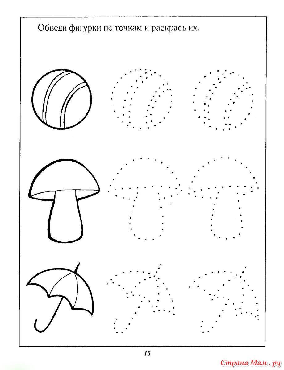 Раскраски по точкам для детей 3 лет - 4