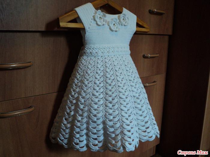 Вязать юбку-солнце