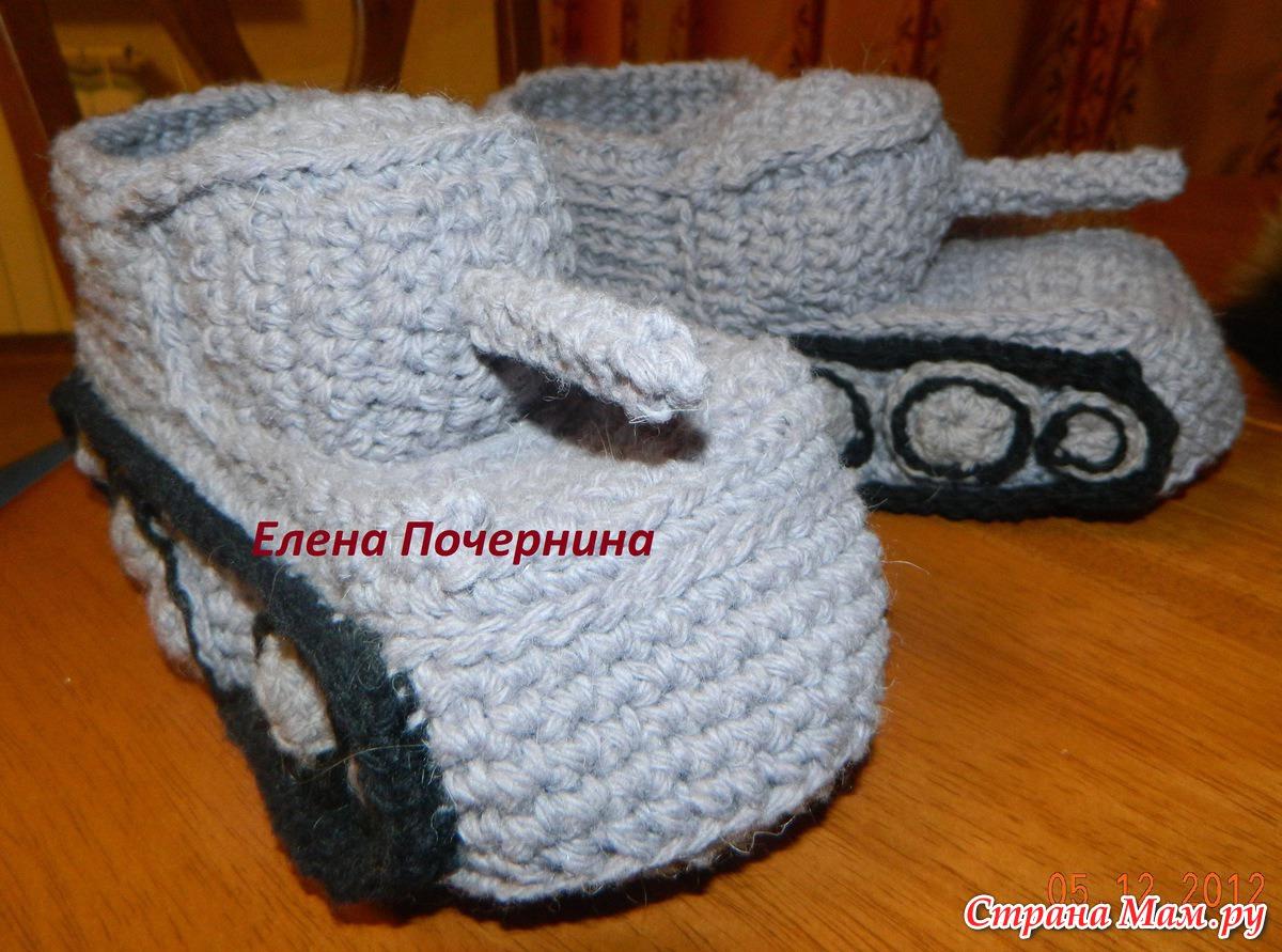 Сайты про вязание тапочек