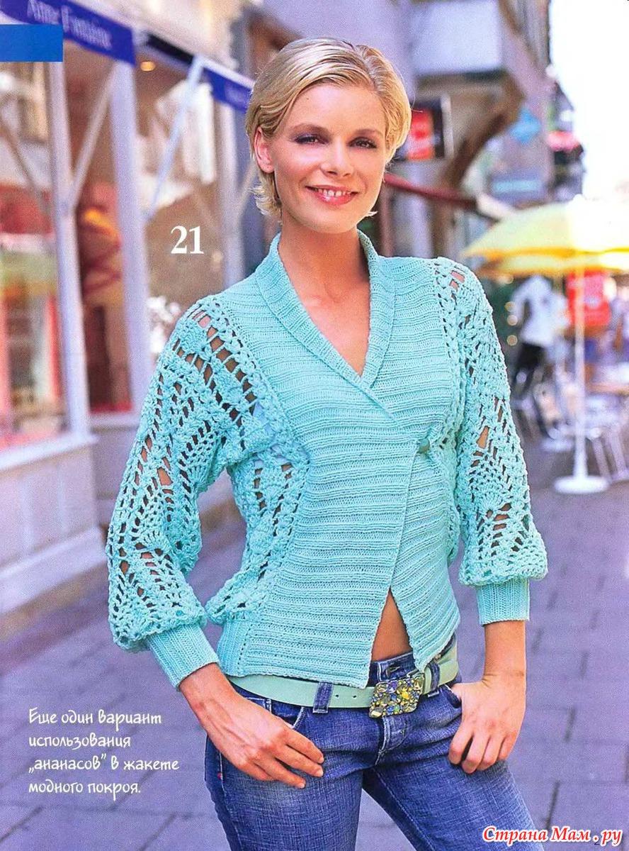 Вязание для женщин модели