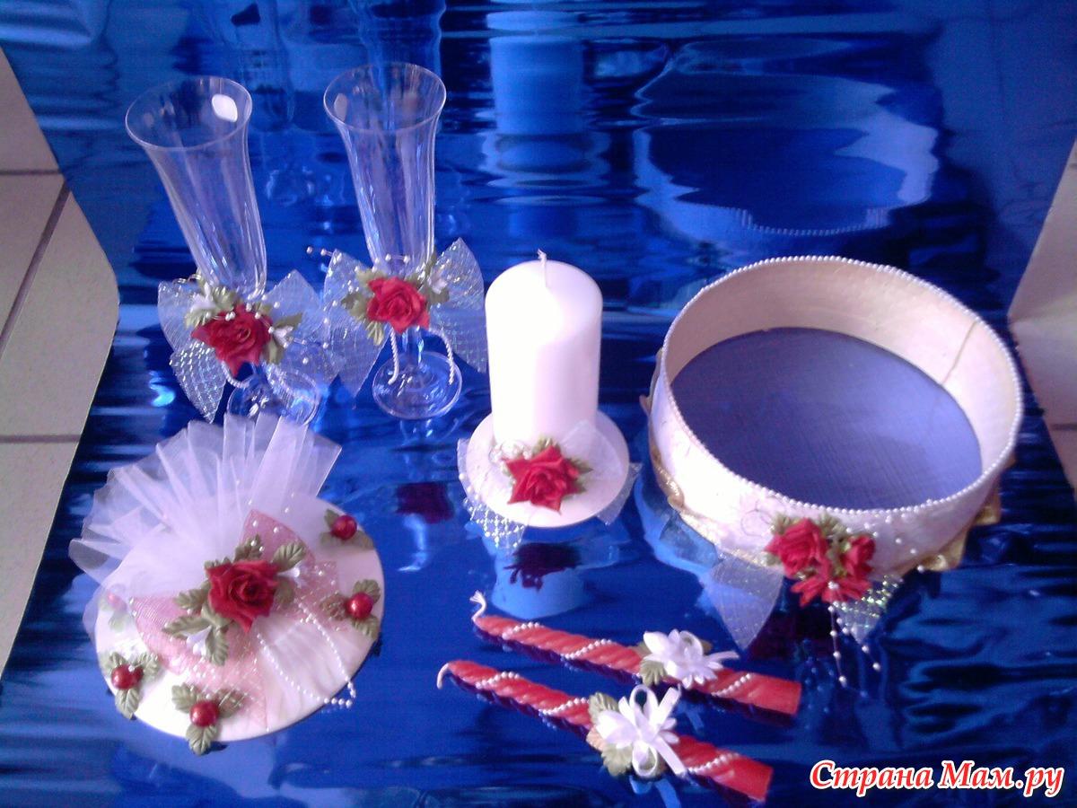 Подготовка к свадьбе своими руками