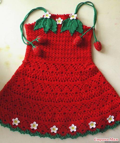 Вот такое платье нашла в