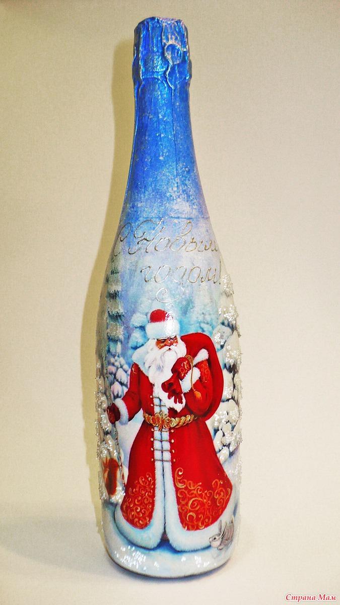 Декупаж для бутылок новый год