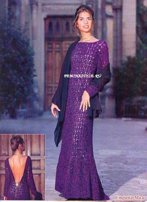 Платье длинное вечернее вязаное